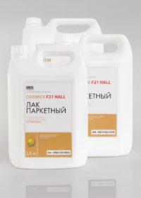 coswick-f21-hall-semi-matt